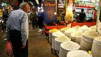 مواد غذایی گران نمیشود/ برنج خارجی ارزان میشود