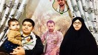 ناگفته هایی دردناک نحوه آسمانی شدن شهید ابراهیم صیادی+ عکس