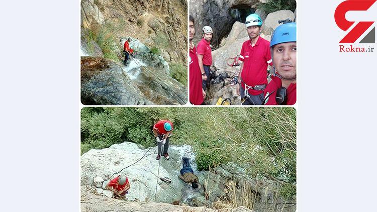 انتشار عکس جسد جوان تهرانی در آبشار دوقلوی دربند + جزییات