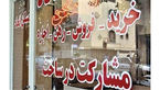 معاملات مسکن تهران در تیرماه 2.5 درصد کمتر از خرداد شد