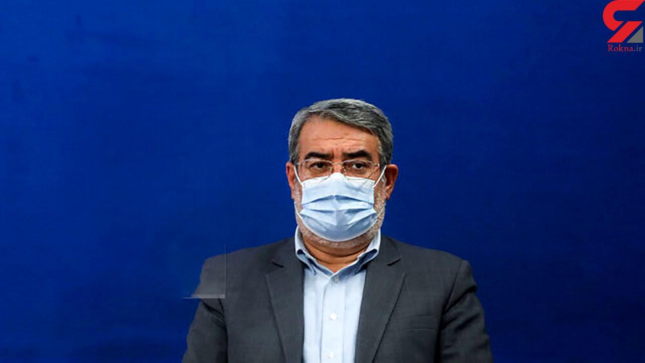 وزیر کشور به کرونا مبتلا شد