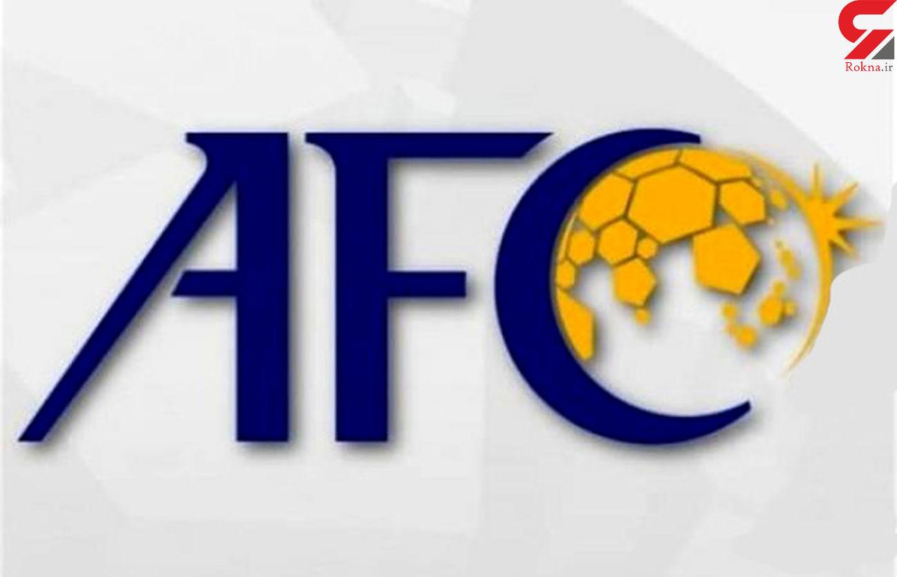 واکنش AFC به صعود پرسپولیس به فینال لیگ قهرمانان آسیا