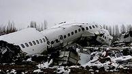 تعیین هویت قربانیان حادثه هواپیمای یاسوج هنوز نهایی نشده است