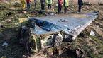 گزارش نهایی سانحه هواپیمای اوکراینی امروز منتشر می شود