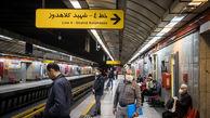 آمار مسافران مترو با لغو طرح ترافیک تغییر چشمگیری نداشت