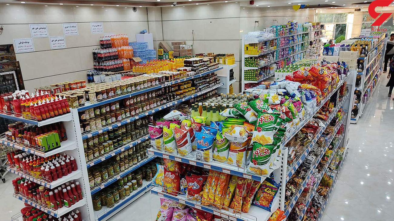 از سوپرمارکت این خوراکی ها را نخرید!