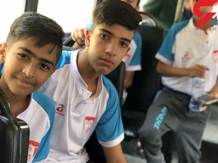 پیگیری بیت رهبری در پرونده مرگ دلخراش 2 کودک فوتبالیست! + عکس قربانیان
