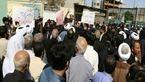 اعتراض مردم قم به بررسی پیوستن به FATF