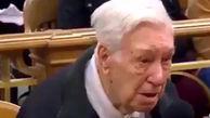 پیرمرد ۹۶ ساله در دادگاه عفو شد