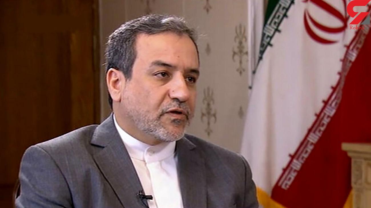عراقچی : بایدن یا ترامپ فرقی ندارد سیاست ایران تغییر نمی کند