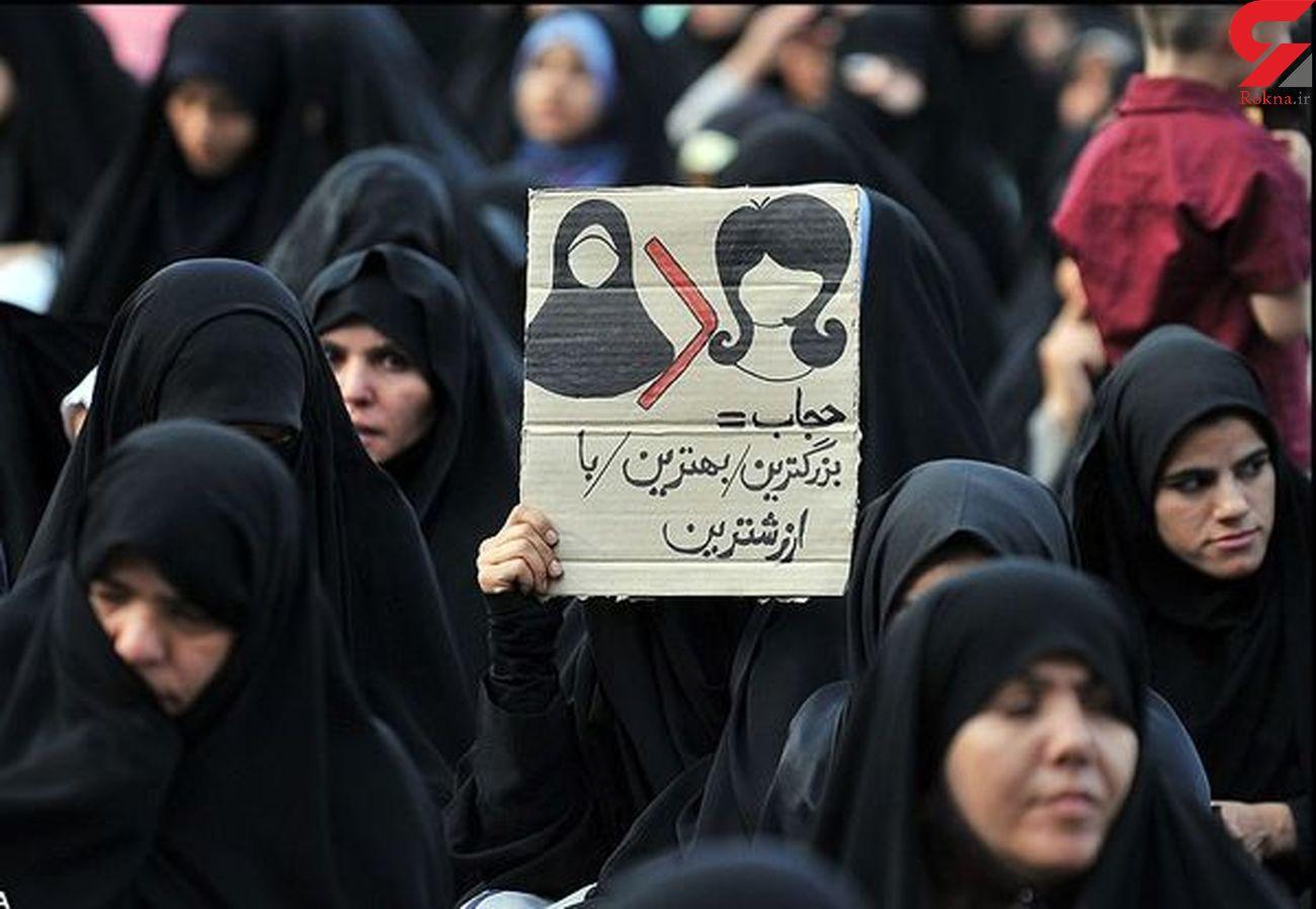 دلیل اجباری بودن حجاب در ایران / حجاب اجباری بعد از 40 سال + فیلم