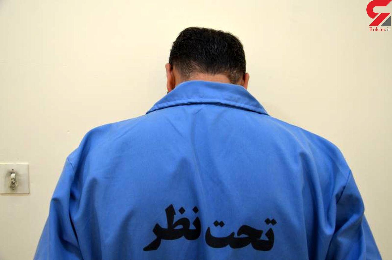 بازداشت تاجر فرش قبل از ترک ایران + جزییات