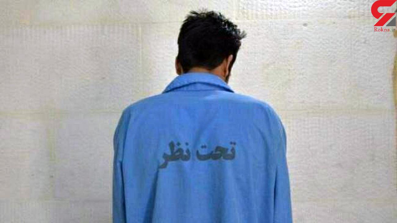 قتل پدر روانپزشک به دست پسر اسلحه به دست در تهران