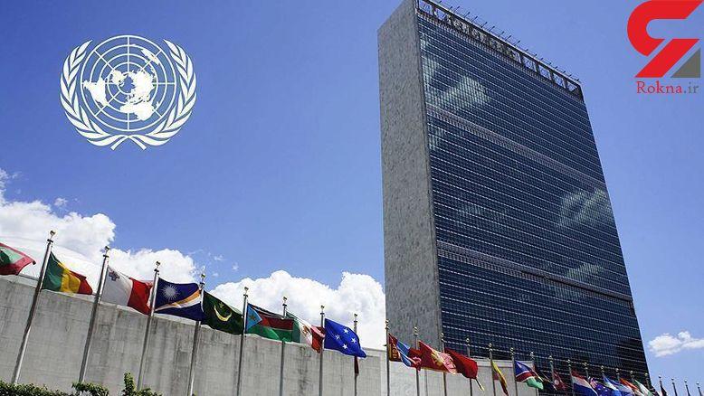 یک سوم از کارمندان سازمان ملل آزار شیطانی دیدهاند !