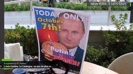 ماجرای جنجالی همبرگر جشن تولد پوتین چه بود؟