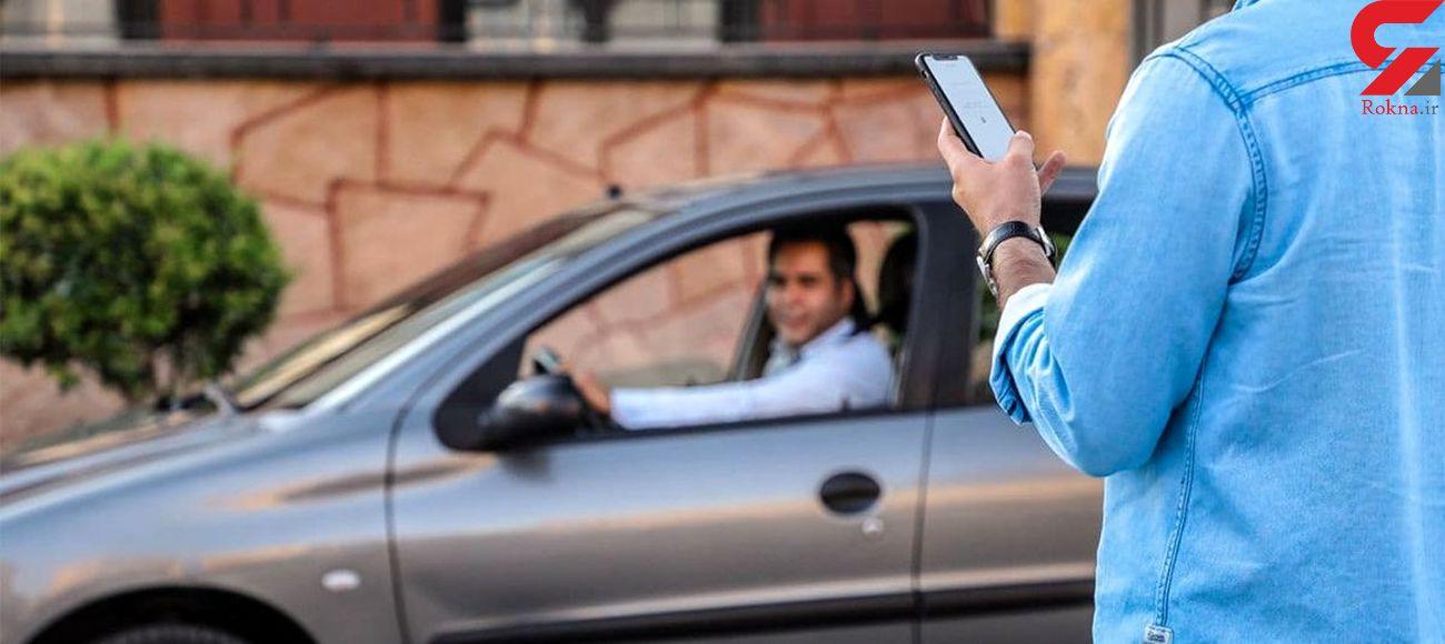 قیمت تاکسیهای اینترنتی سر به فلک کشیده یا مفت است؟