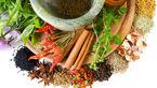 گیاهان دارویی معجزه آسا و  آرامبخش اعصاب