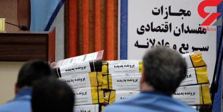 پانزدهمین جلسه دادگاه پدیده در مشهد برگزار شد