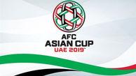 اولین تخلف سعودی ها در جام ملت های آسیا