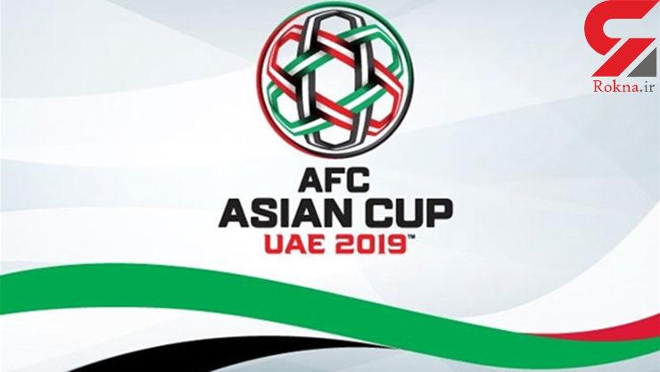 سرقت سعودیها در جام ملتها داد AFC را درآورد