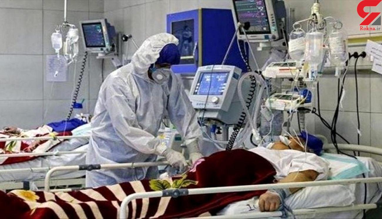 کرونا ۱۱ لرستانی را به کام مرگ کشاند/ شناسایی  ۹۸۱ بیمار جدید
