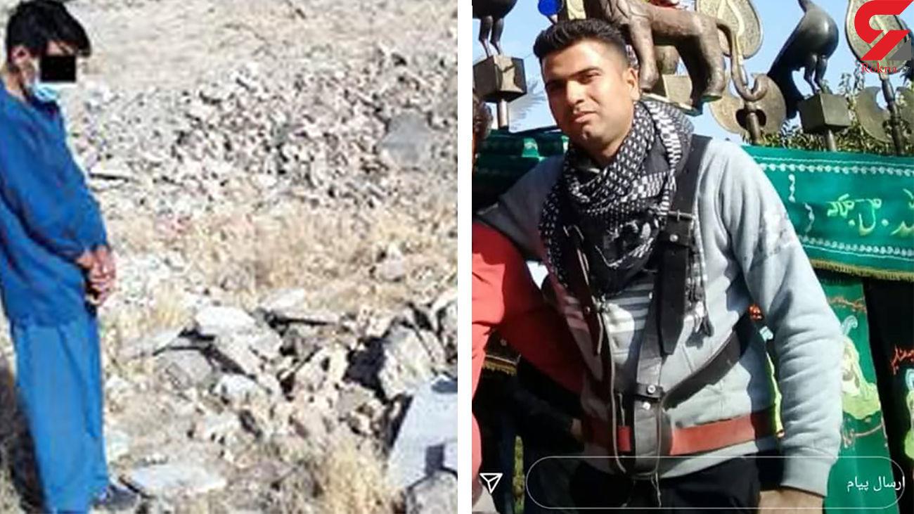 آتش زدن جنازه جوان خوش تیپ در بیابان کلات /  عکس قاتل در صحنه قتل + فیلم  گفتگوی اختصاصی