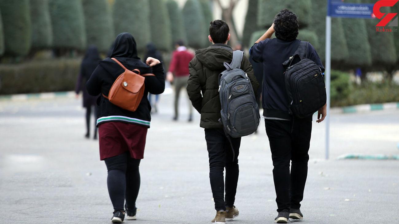 اعلام تاریخ ثبت نام دانشجویان جدیدالورود مقاطع دکتری عمومی و کارشناسی
