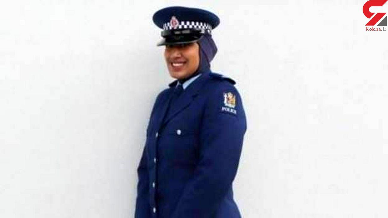 اضافه شدن حجاب به یونیفورم پلیس زن نیوزیلند + عکس
