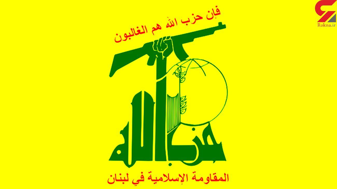حزبالله لبنان شدیدا اقدام بحرین برای عادی سازی روابط با اسرائیل را محکوم کرد