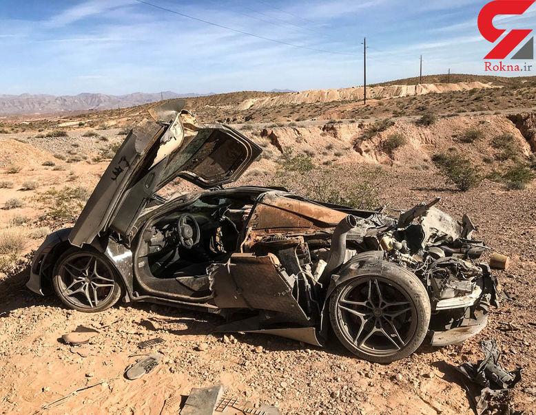 تصویر له شده از یک خودروی مک لارن!