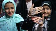 اجتماع دختران انقلاب فردا در اصفهان برگزار میشود