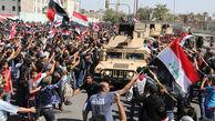 جدیدترین اخبار اعتراضات عراق؛ دو بانک مهم و یک شرکت نفتی بسته شدند