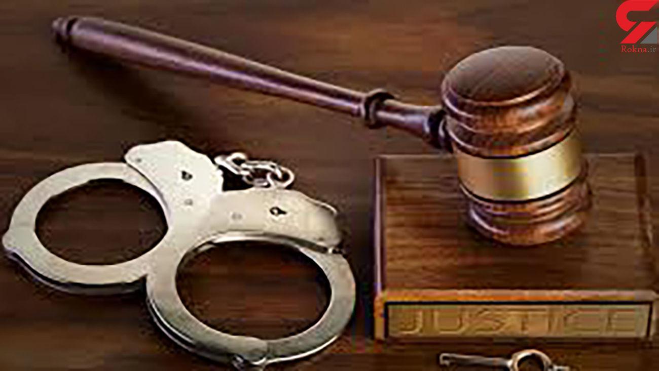 دو رمال اینستاگرامی شهر ری دستگیر شدند