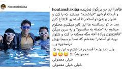 واکنش جالب آقای بازیگر به شیرجه با کت و شلوار 2 مقام کشوری در استخر + عکس