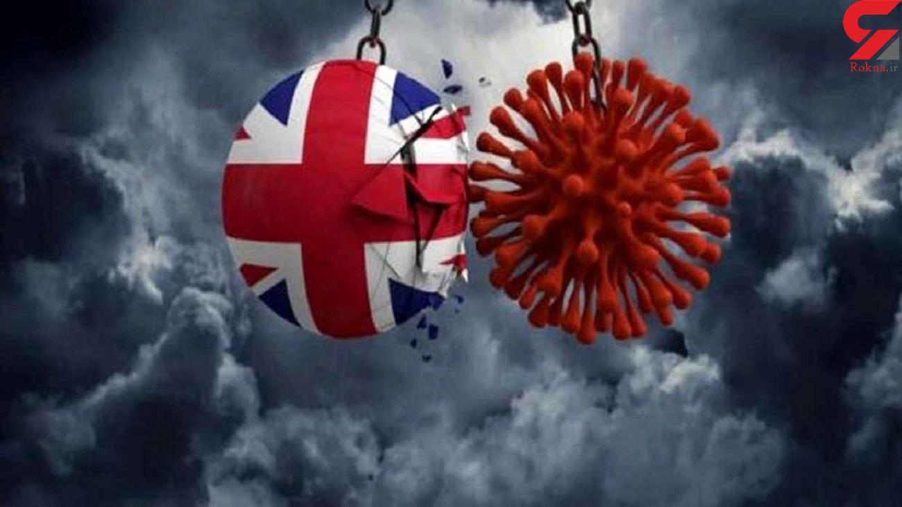 ویروس کرونای انگلیسی را جوانان و نوجوانان جدی بگیرند