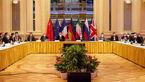 دور چهارم مذاکرات وین امروز (جمعه)برگزار میشود