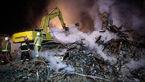 پرداخت 4 میلیارد تومانی به خسارتدیدگان پلاسکو