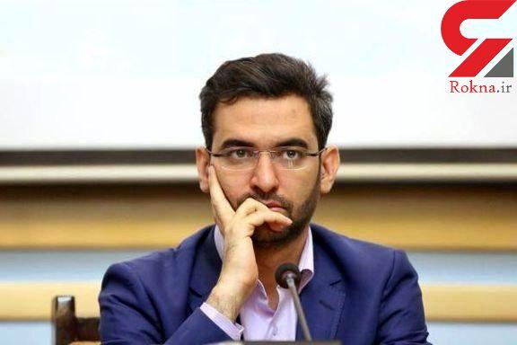 وزیر ارتباطات و فناوری: ترخیص 600 هزار گوشی تلفن همراه در گمرک به جلسه سران قوا ارجاع شد