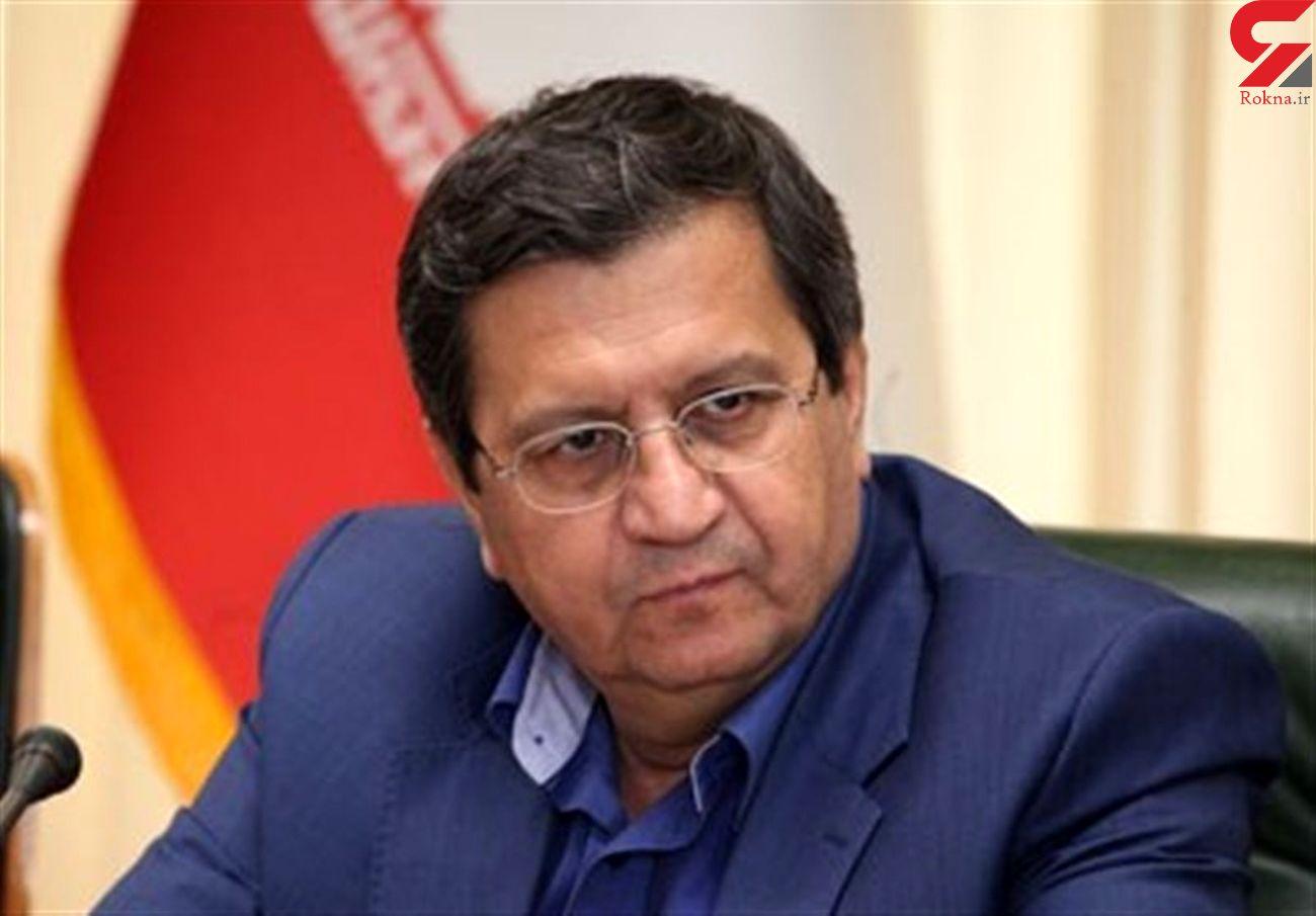 رئیس کل بانک مرکزی : سود بانکی از فردا بین ۱۳ تا ۲۲ درصد خواهد بود