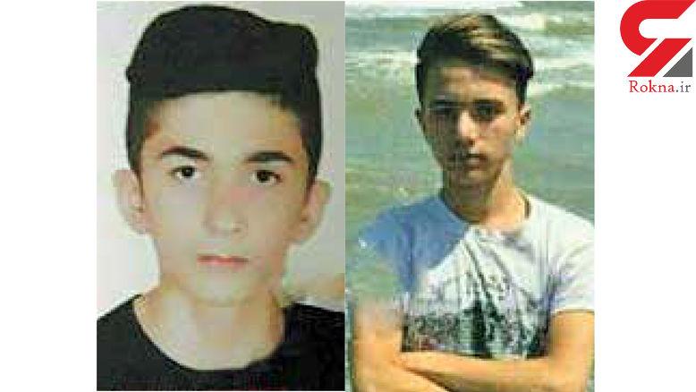 کشف اجساد دو پسر 16 ساله گمشده در یک گودال +عکس