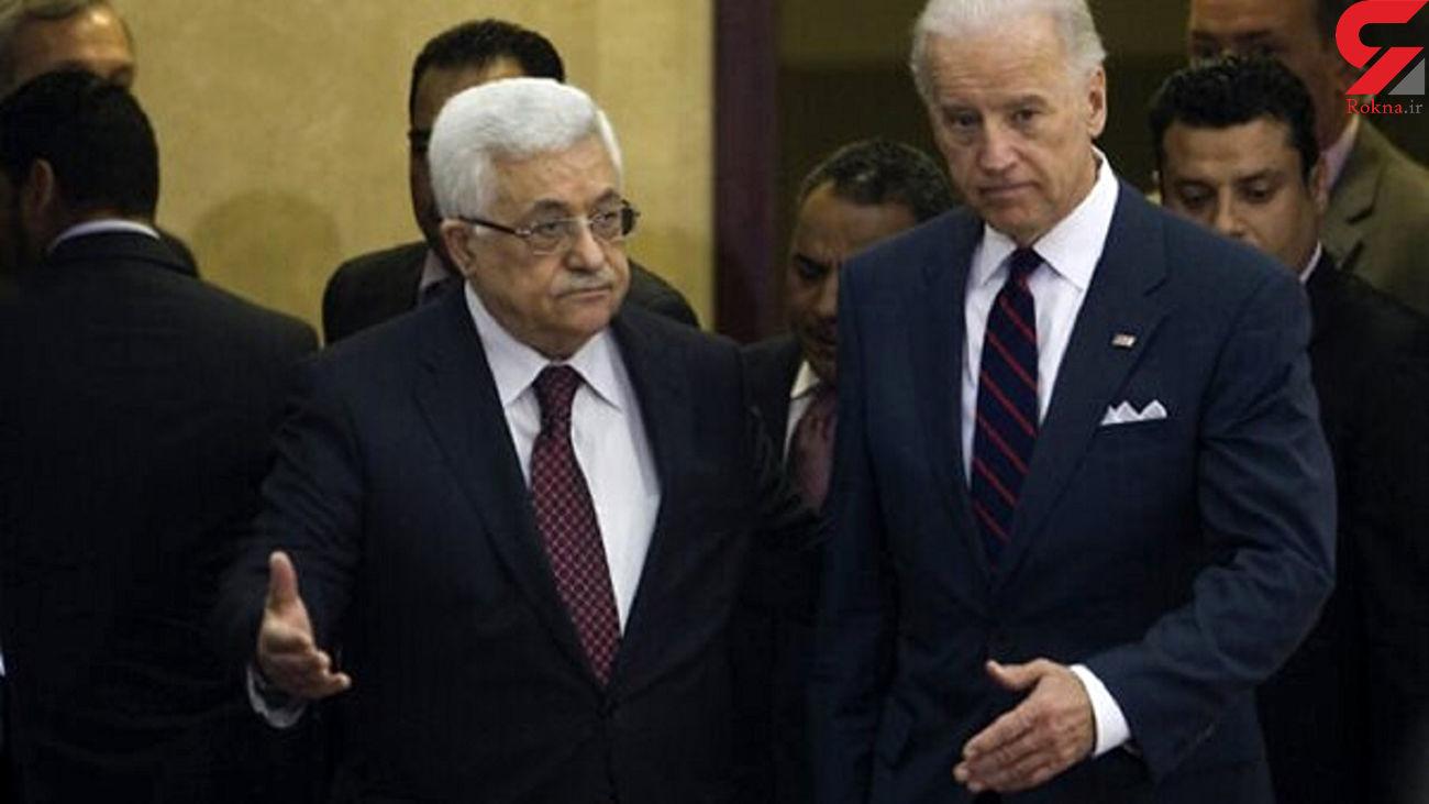 بایدن درخواست ملاقات محمود عباس را نپذیرفت