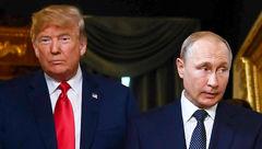 خروج ترامپ از یک پیمان دوجانبه دیگر با روسیه