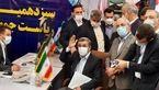 احمدی نژاد از مجمع تشخیص کنار گذاشته می شود؟