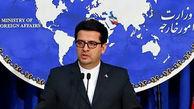 ایران اتهام زنی بی اساس آمریکا به رئیس جمهور ونزوئلا را محکوم کرد