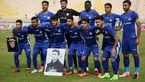 اعلام ترکیب اس. خوزستان برابر سیاهجامگان