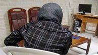 سناریوی هولناک دختر جوان تهرانی برای مرد 76 ساله ثروتمند + عکس