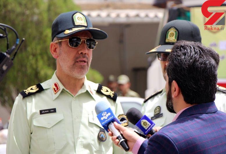 فروپاشی باند حرفه ای قاچاق مواد مخدر در عملیات پلیس اصفهان