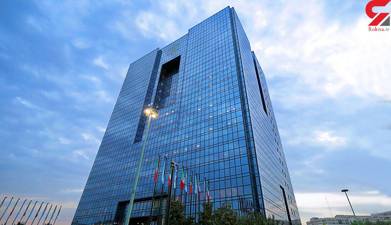 اظهارات جدید رئیس کل بانک مرکزی درخصوص تورم کشور