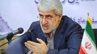 معاون دادستان کل کشور رئیس کل دادگستری استان تهران شد