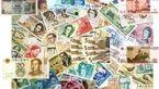 اخرین نرخ ارزهای خارجی